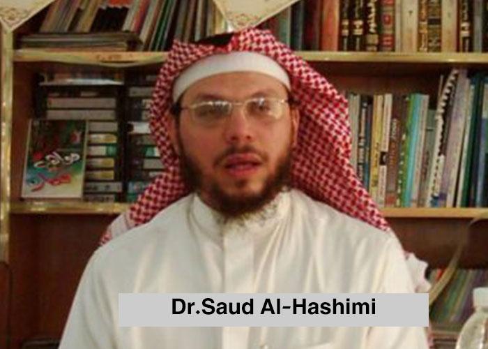 Saud al-Hashimi