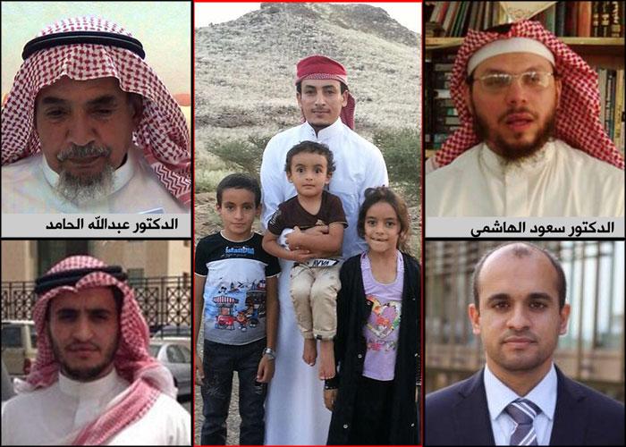 ضحايا الاعتقالات السعودية