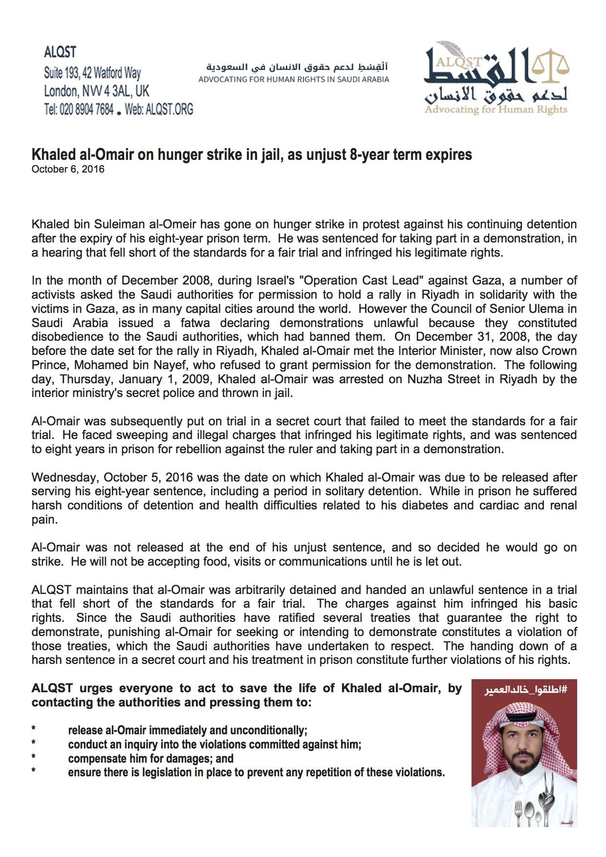 khaled-al-omair-on-hunger-strike-in-jail-as-unjust-8-year-term-expires