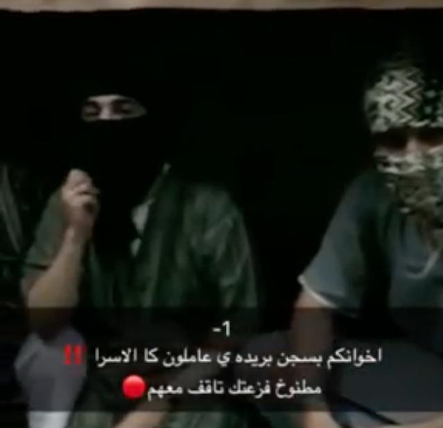 prisoners-tortured-for-posting-videos
