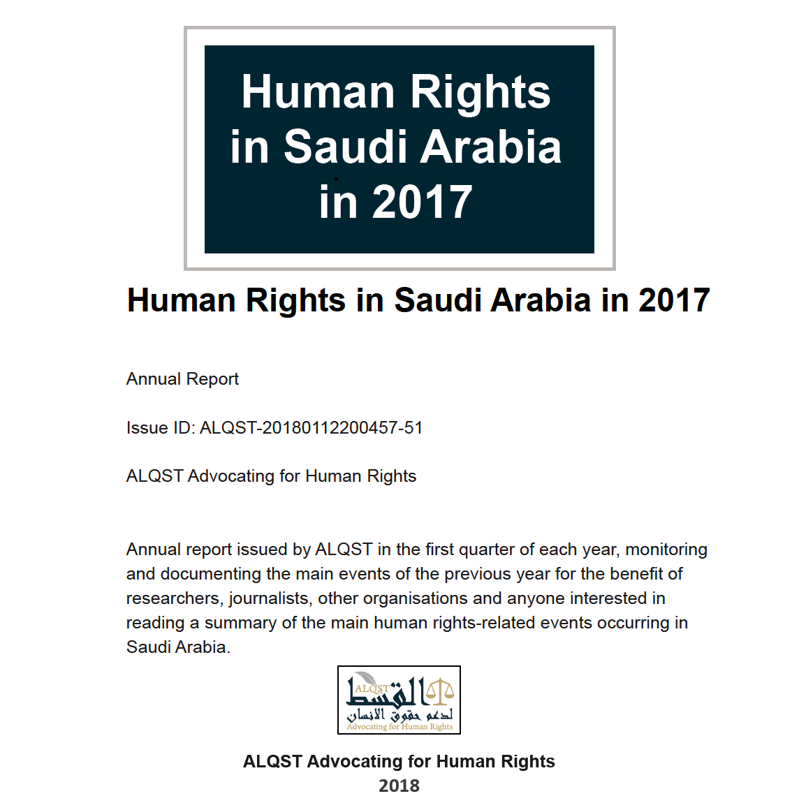 Human Rights Situation in Saudi Arabia 2017 - القسط