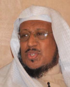 Khaled Abdulrahman al-Ojaimi